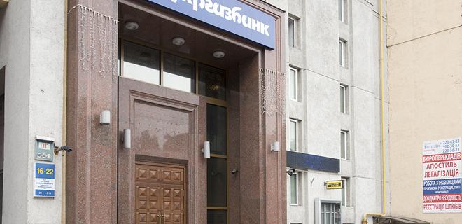 Экс-руководителя Укргазбанка подозревают в хищении 100 млн грн - Фото