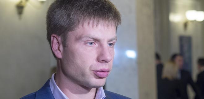 Украина в ПАСЕ будет убеждать отказаться от Северного потока-2 - Фото