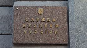 СБУ обыскала квартиру основателя журнала о криптовалютах