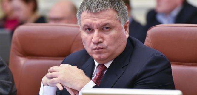 Аваков сообщил, что его жена получила $2 млн за долю в Эспрессо - Фото
