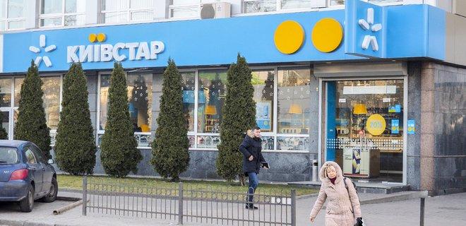 Киевстар поддержал внедрение услуги MNP при смене оператора - Фото