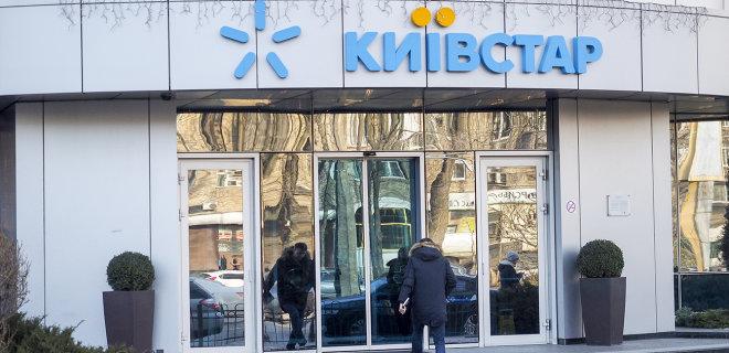Киевстар запустил LTE-1800 в Одессе и на южных курортах   - Фото