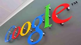 Google отключает настольное приложение Google Drive, а не сервис