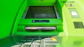 ПриватБанк запустил систему безопасной смены pin-кода карты