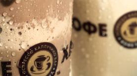 Кофе без сливок. Почему Кофе Хауз сокращает сеть