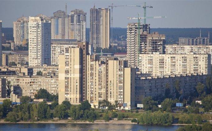 Киевская недвижимость: квартиры на вторичном рынке дешевеют