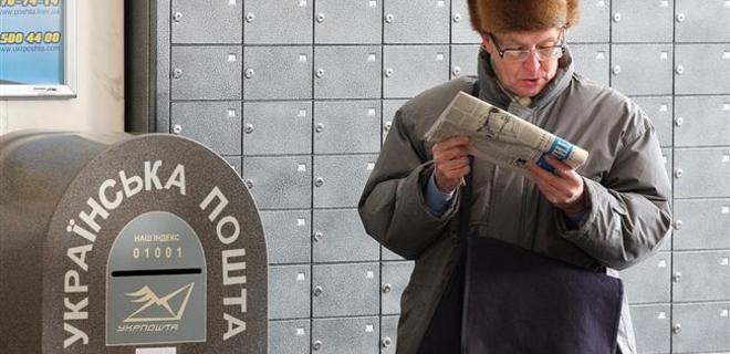 В Украине продолжает сокращаться подписка на печатные издания - Фото
