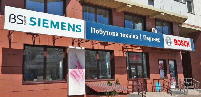 BSH расширяет сеть магазинов в Украине - Фото