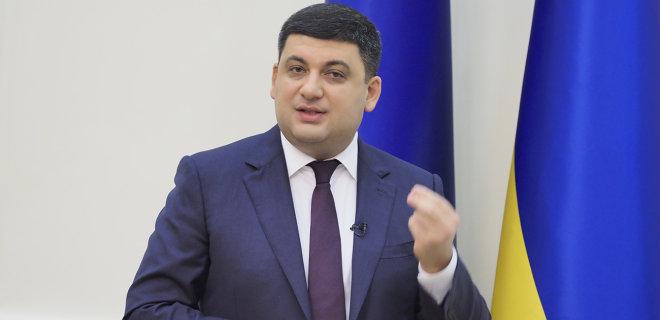 В Украине начинается приватизация малых компаний через ProZorro - Фото