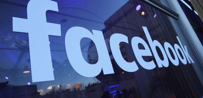 Соцсети Facebook исполнилось 14 лет - Фото