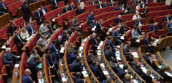 Верховная Рада приняла закон об ООО - Фото