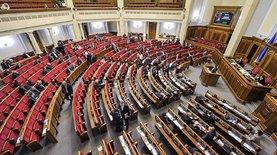 Верховная Рада приняла президентский законопроект о валюте