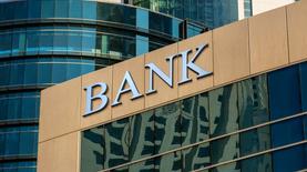 Освободили помещения: кто приходит на место филиалов банков