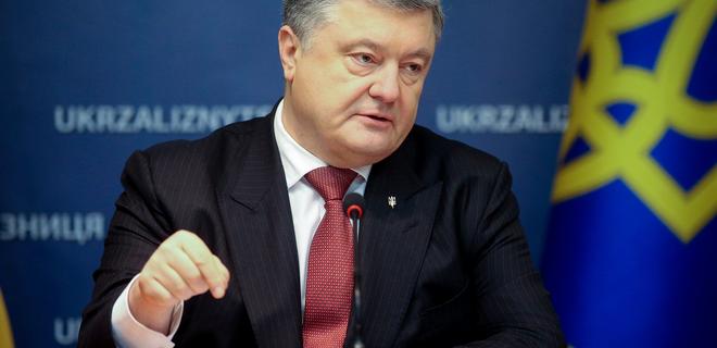 Порошенко: Украина введет против РФ такие же санкции, как и США - Фото