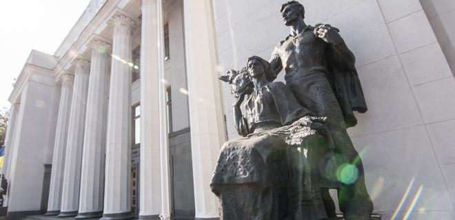 Верховная Рада призвала мир запретить Северный поток-2 - Фото