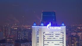 Газпром объявил о расторжении всех контрактов с Украиной