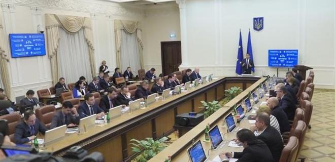 Кабмин одобрил законопроект об отмене взноса в инфраструктуру - Фото