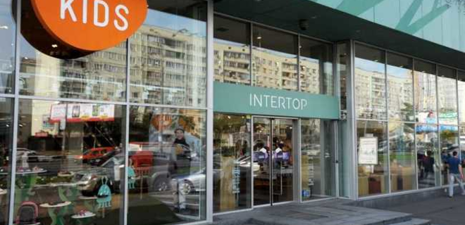 Intertop вложит в переформатирование магазинов 100 млн грн - Фото