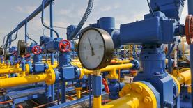 Нафтогаз прокомментировал решение Германии по Северному потоку-2