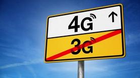 Vodafone запустил сеть 4G в диапазоне 2,6 ГГц