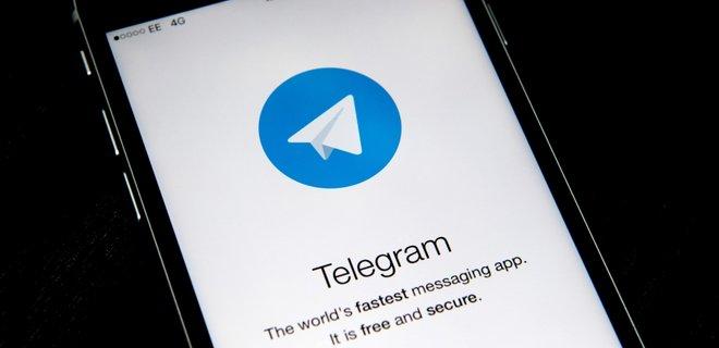 Дуров предупредил о возможных сбоях Telegram из-за Apple - Фото