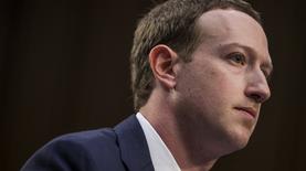 Показания Цукерберга: 5 ответов основателя Facebook Конгрессу США