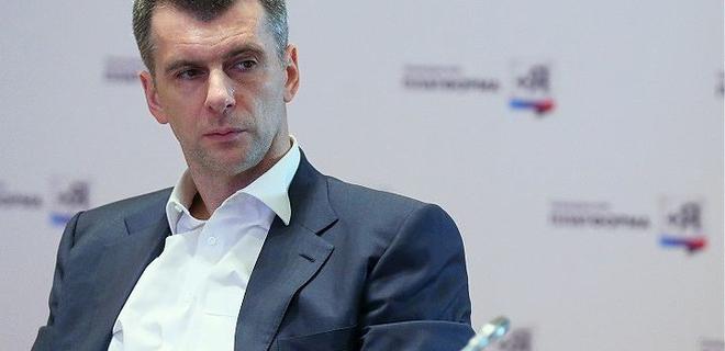 Российский миллиардер продал акции клуба НБА сооснователю Alibaba - Фото