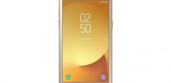 Samsung представила смартфон без доступа к Интернету - Фото