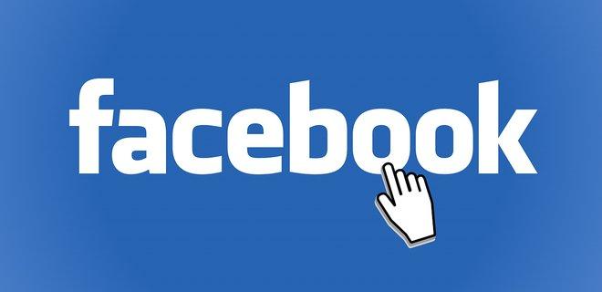 Facebook прокомментировал отмену сбора денег на лечение украинки - Фото