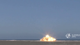 КБ Луч впервые показало кадры попадания ракеты Ольхи в цель