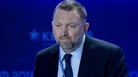 Дерипаска покинул совет директоров Русала