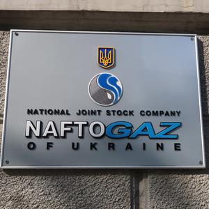 Нафтогаз готов снабжать Киевтеплоэнерго газом без уплаты долга