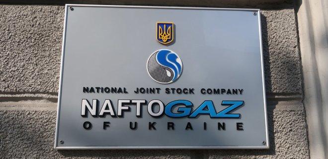 Коболев и Витренко получат $14 млн из премии Нафтогаза - СМИ - Фото