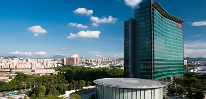 США подозревает Huawei в нарушении санкционного режима - Фото