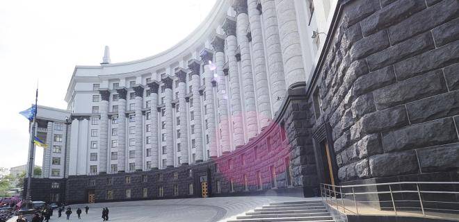 Кабмин назначил государственного секретаря Минэнерго - Фото