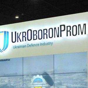 Укроборонпром представил новейшие разработки украинского ОПК - Фото