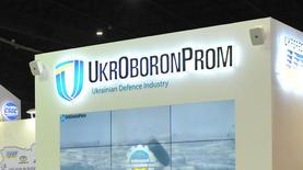 Рада планирует запретить юрлицам из РФ банкротить Укроборонпром