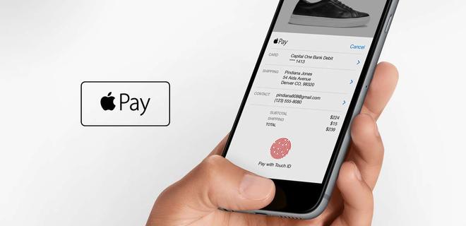 Первыми партнерами Apple Pay могут стать Приват и Monobank - Фото
