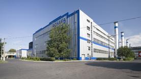 ГСЧС опровергла информацию о пожаре на заводе Росава