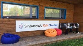 Сингулярность на Осокорках: как в Киеве обучают инноваторов