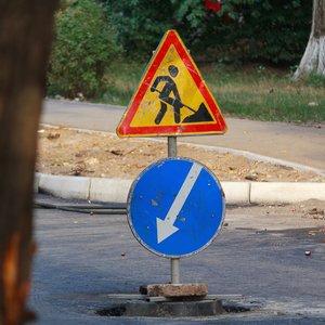 В Укравтодоре назвали стоимость ремонта всех дорог по стране