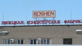 В судебном споре Липецкой кондфабрики Roshen новый поворот