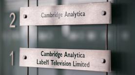 Cambridge Analytica начала процедуру банкротства