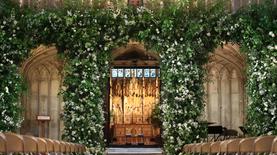 Королевская свадьба принца Гарри и Меган Маркл: онлайн-трансляция