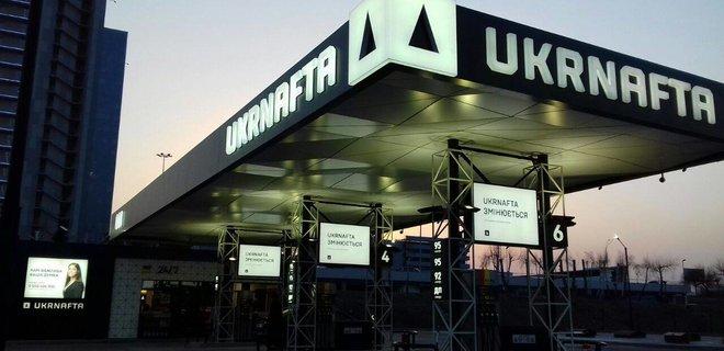 90% долгов Укрнафты принадлежат компаниям-банкротам - ГФС - Фото