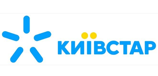 Киевстар выиграл у АМКУ дело об отказе раскрыть разговоры клиента - Фото