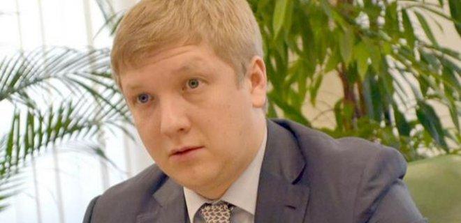Коболева переизберут главой набсовета Укрнафты - СМИ - Фото