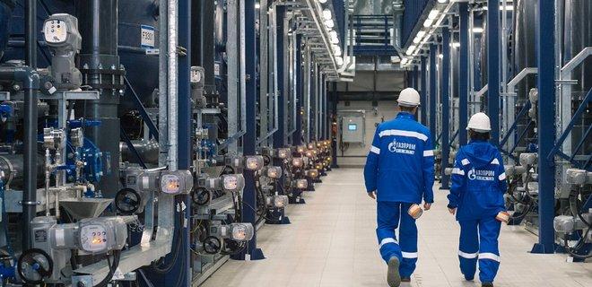 Газпром отреагировал на сообщение об аресте активов в Голландии - Фото