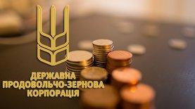 В МинАПК рассказали, когда приватизируют ГПЗКУ и Аграрный фонд