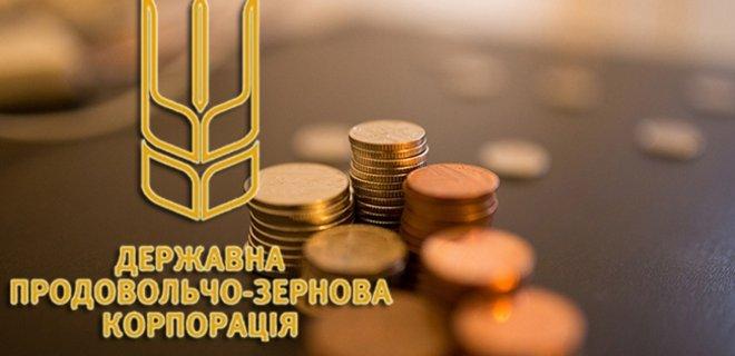 В МинАПК рассказали, когда приватизируют ГПЗКУ и Аграрный фонд - Фото